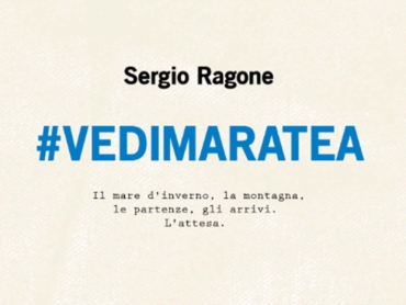 #VEDIMARATEA: IL SIPARIO, LO  SCENARIO, IL DOVE SIAMO
